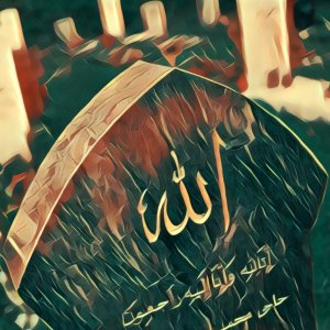 Traumdeutung Im Islam ᐅ Was Bedeutet Der Traum