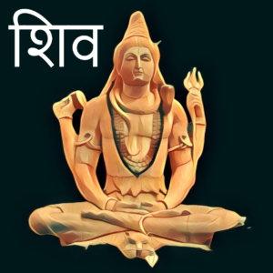Traumdeutung Shiva