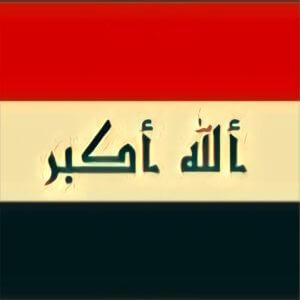 Traumdeutung Irak