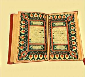 Traumdeutung Koran